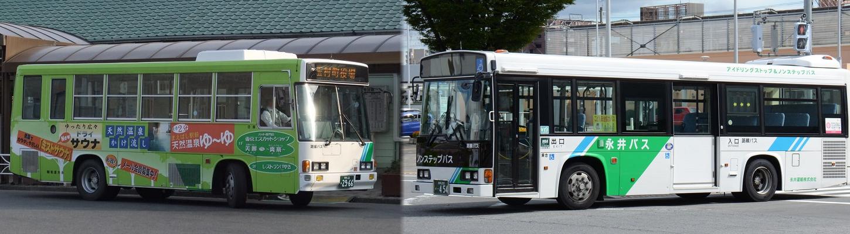Google マップ™で新町玉村線の バスの遅延情報を確認することができます