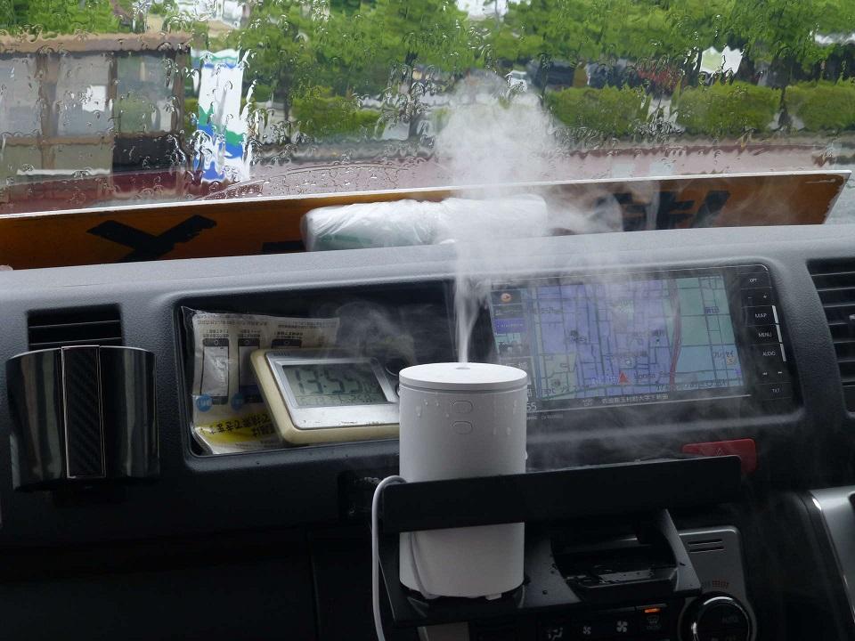 噴霧器の利用